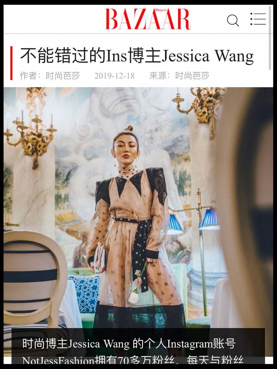 Haper's Bazaar China - Jessica Wang - NotJessFashion feature